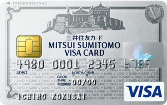 三井住友カード(クラシックカード)のメリットやデメリットさらに評判などを徹底解説しました - 1億円を貯めてみよう!chapter2
