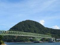 suouooshima